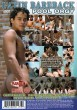 Latin Bareback Pool Orgy DVD - Back