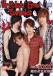 British Emo Twinks DVD - Front