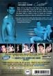 Crescendo DVD - Back