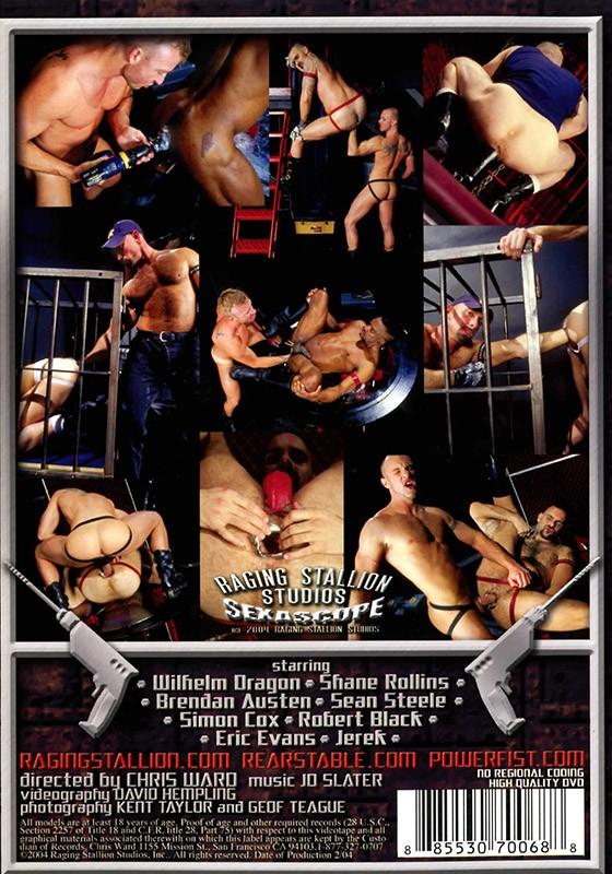 Drilled DVD - Back