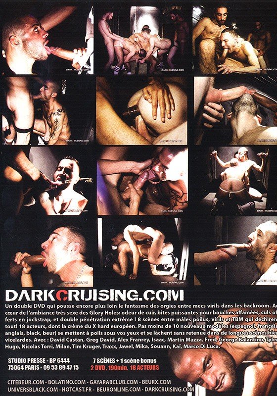 Dark Cruising 2 DVD - Back