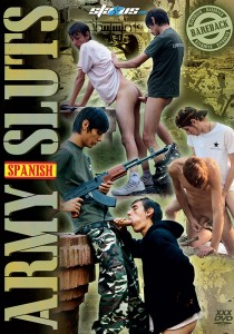 Spanish Army Sluts DOWNLOAD