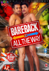 Bareback All The Way DOWNLOAD