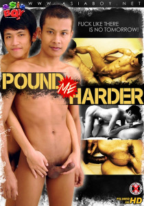 Pound Me Harder DOWNLOAD
