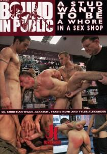 Bound In Public 21 DVD (S)