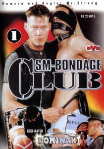 SM Bondage Club 1 DVDR