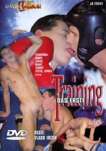 Das Erste Training DVD (NC)