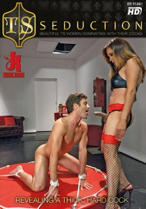 TSS046 - Revealing a Thick, Hard Cock DVD (S)