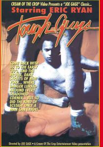 Tough Guys DVD (NC)