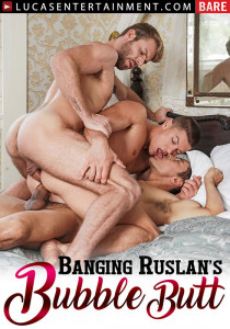 Banging Ruslan's Bubble Butt DVD (S)