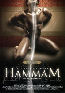 Hammam DVDR (NC)